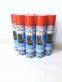 Водоотталкивающая пропитка для всех видов кожи и текстиля бесцветная 400 мл Reinex Imprägnierspray (4068400010148) - 2