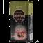 Кофе молотый Cafe de Paris Expresso 100% Арабика 250г (3259235621390) Segafredo Zanetti - 2