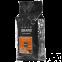 Кофе в зернах Cafe de Paris GASTRONOME 70% Арабика/30% Робуста  1кг  (3259235513824) Segafredo Zanetti - 2