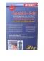 Соль для посудомоечных машин Reinex Spezial Salz 2 кг (4068400010315) - 1